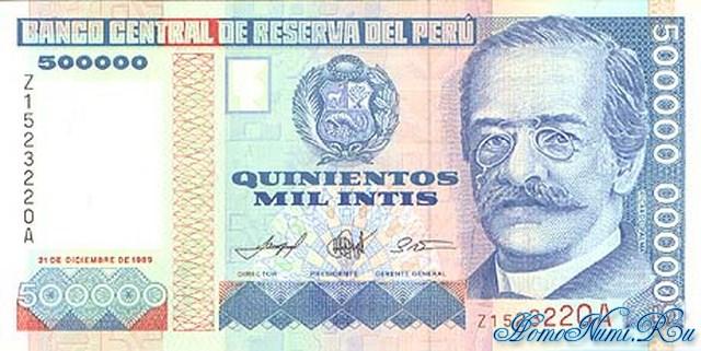 http://homonumi.ru/pic/n/Peru/P-147-f.jpg