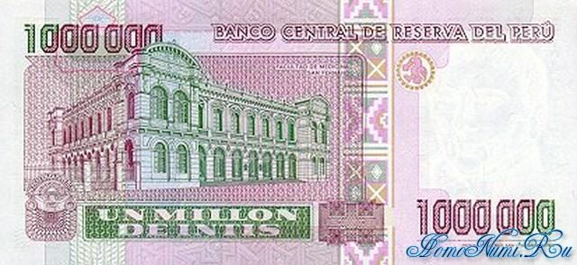 http://homonumi.ru/pic/n/Peru/P-148-b.jpg