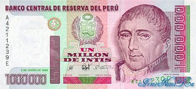 http://homonumi.ru/pic/n/Peru/P-148-f.jpg