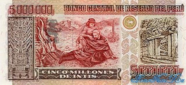 http://homonumi.ru/pic/n/Peru/P-150-b.jpg