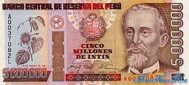http://homonumi.ru/pic/n/Peru/P-150-f.jpg