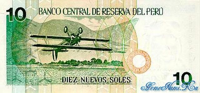 http://homonumi.ru/pic/n/Peru/P-151A-b.jpg