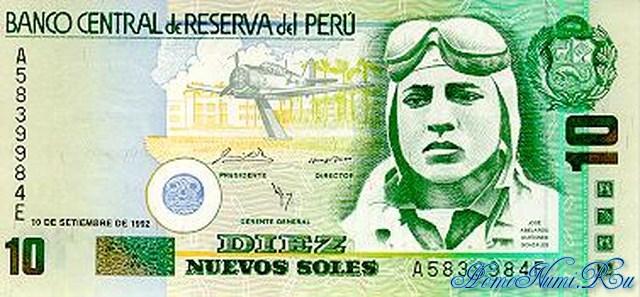 http://homonumi.ru/pic/n/Peru/P-151A-f.jpg