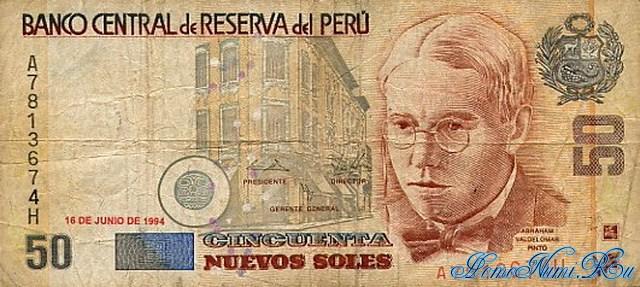http://homonumi.ru/pic/n/Peru/P-160-f.jpg