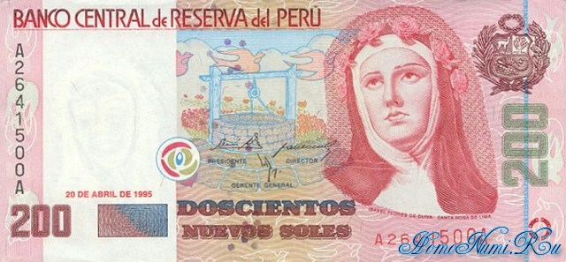 http://homonumi.ru/pic/n/Peru/P-162-f.jpg