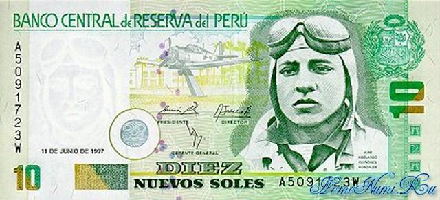 http://homonumi.ru/pic/n/Peru/P-163-f.jpg