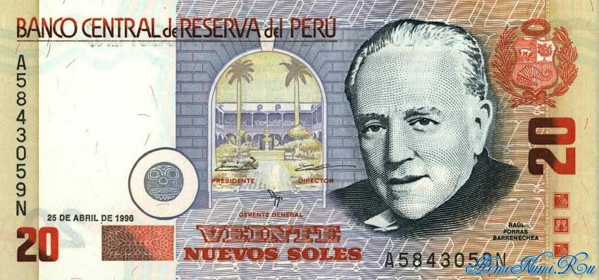 http://homonumi.ru/pic/n/Peru/P-164-f.jpg