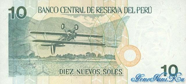http://homonumi.ru/pic/n/Peru/P-166-b.jpg