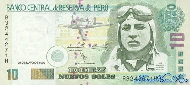 http://homonumi.ru/pic/n/Peru/P-166-f.jpg