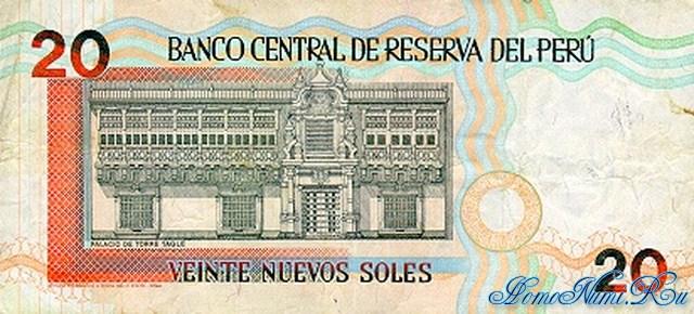 http://homonumi.ru/pic/n/Peru/P-167-b.jpg