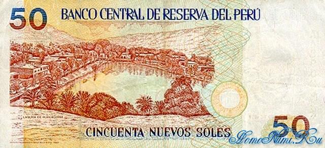 http://homonumi.ru/pic/n/Peru/P-168-b.jpg