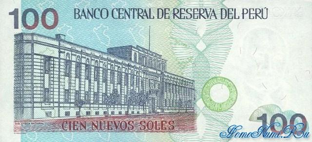 http://homonumi.ru/pic/n/Peru/P-170-b.jpg