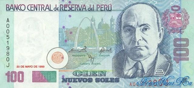 http://homonumi.ru/pic/n/Peru/P-170-f.jpg