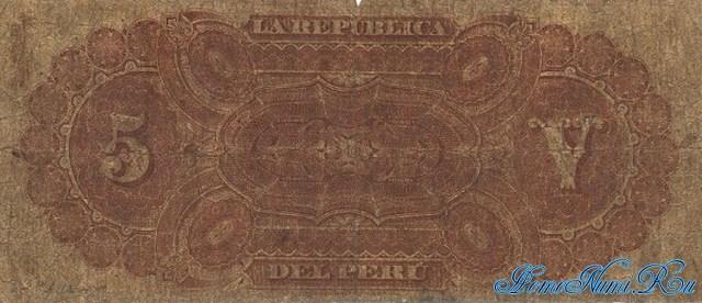 http://homonumi.ru/pic/n/Peru/P-3-b.jpg