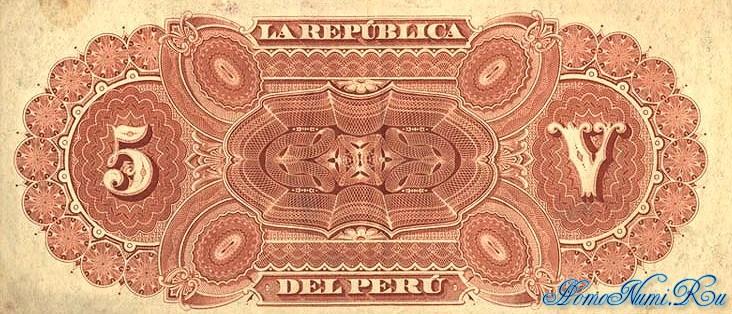 http://homonumi.ru/pic/n/Peru/P-4-b.jpg