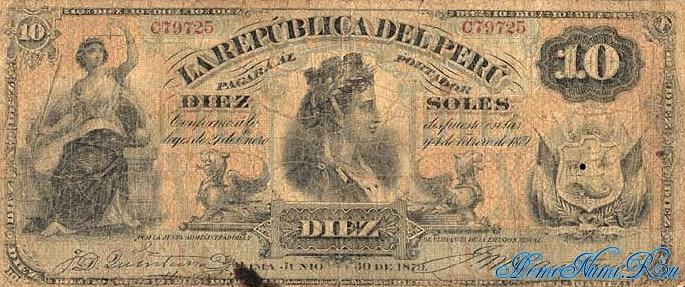 http://homonumi.ru/pic/n/Peru/P-5-f.jpg