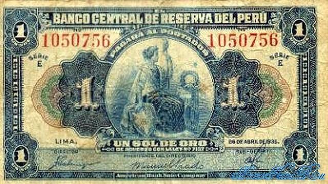 http://homonumi.ru/pic/n/Peru/P-65-f.jpg