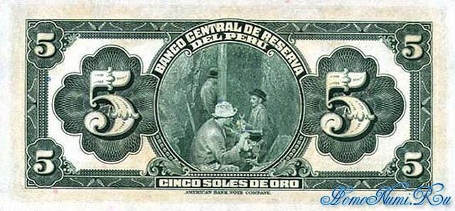 http://homonumi.ru/pic/n/Peru/P-66-b.jpg