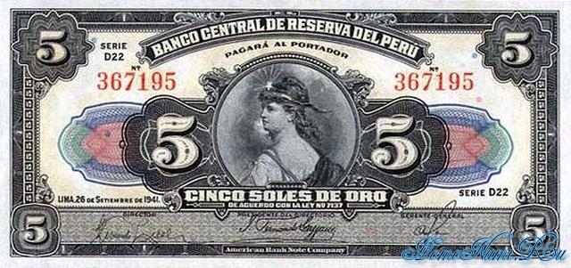 http://homonumi.ru/pic/n/Peru/P-66-f.jpg