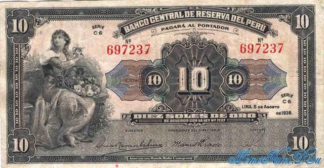 http://homonumi.ru/pic/n/Peru/P-67-f.jpg