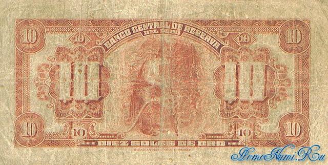 http://homonumi.ru/pic/n/Peru/P-67A-b.jpg