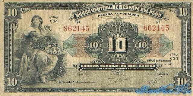 http://homonumi.ru/pic/n/Peru/P-67A-f.jpg