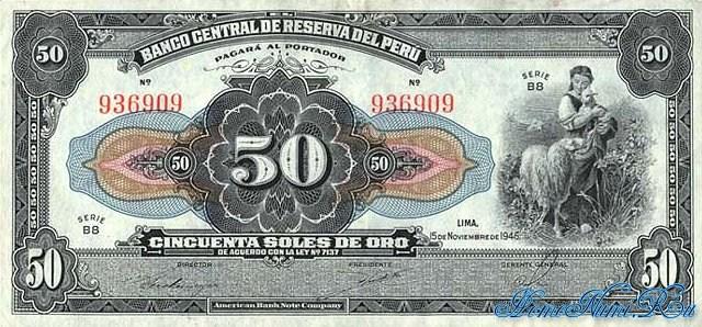 http://homonumi.ru/pic/n/Peru/P-68A-f.jpg