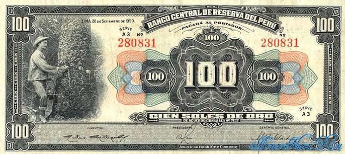 http://homonumi.ru/pic/n/Peru/P-69A-f.jpg