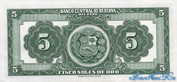 http://homonumi.ru/pic/n/Peru/P-70-b.jpg