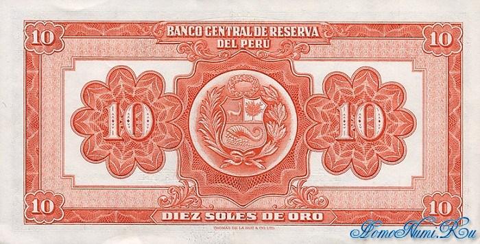 http://homonumi.ru/pic/n/Peru/P-71-b.jpg