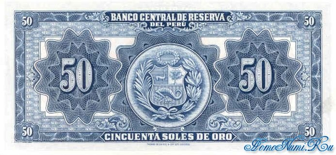 http://homonumi.ru/pic/n/Peru/P-72-b.jpg