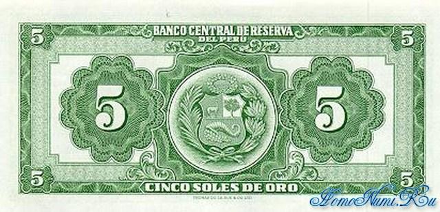 http://homonumi.ru/pic/n/Peru/P-76-b.jpg