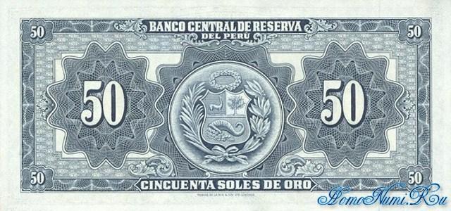 http://homonumi.ru/pic/n/Peru/P-78-b.jpg