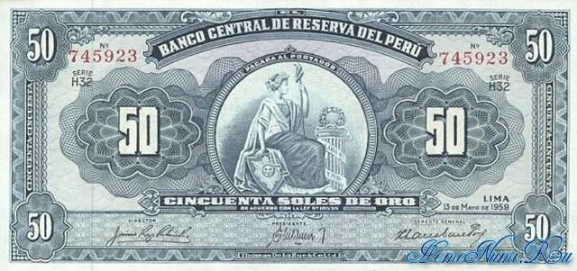 http://homonumi.ru/pic/n/Peru/P-78-f.jpg
