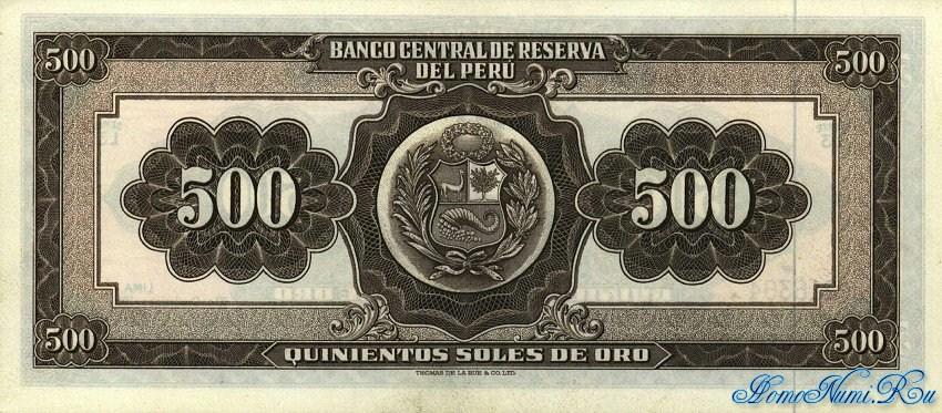 http://homonumi.ru/pic/n/Peru/P-80b-b.jpg