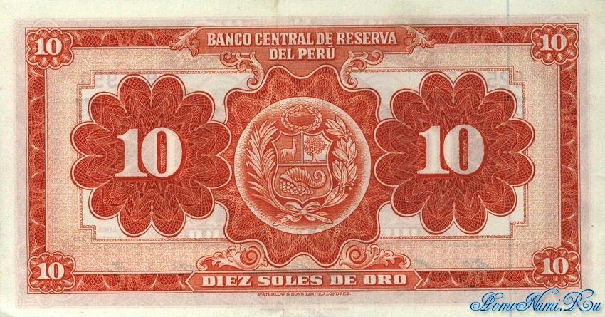 http://homonumi.ru/pic/n/Peru/P-82-b.jpg