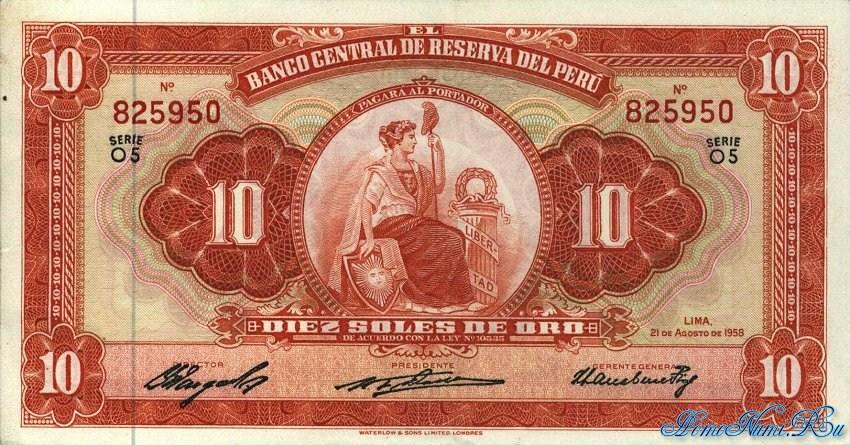 http://homonumi.ru/pic/n/Peru/P-82-f.jpg