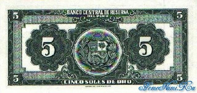 http://homonumi.ru/pic/n/Peru/P-83-b.jpg