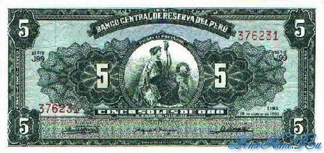 http://homonumi.ru/pic/n/Peru/P-83-f.jpg