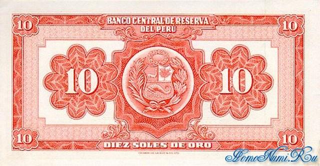 http://homonumi.ru/pic/n/Peru/P-84-b.jpg