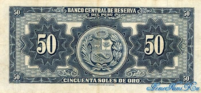 http://homonumi.ru/pic/n/Peru/P-85a-b.jpg