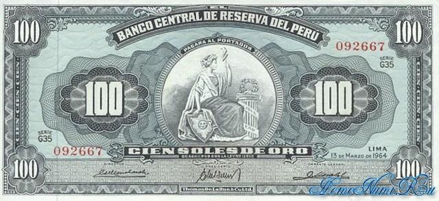 http://homonumi.ru/pic/n/Peru/P-86-f.jpg