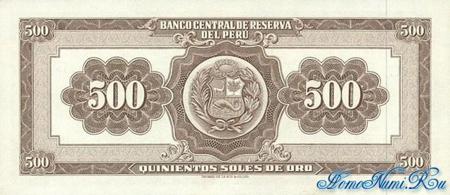 http://homonumi.ru/pic/n/Peru/P-87-b.jpg