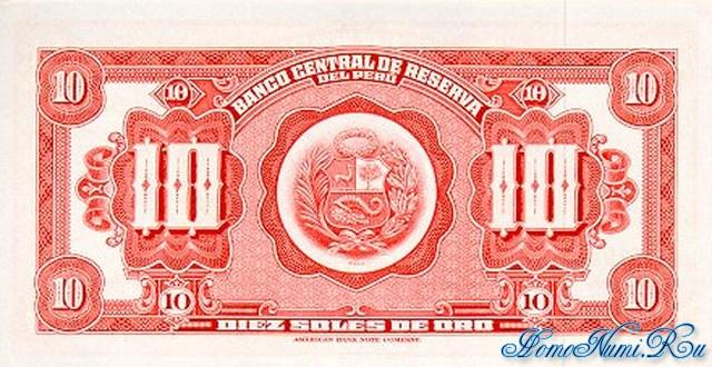 http://homonumi.ru/pic/n/Peru/P-88-b.jpg