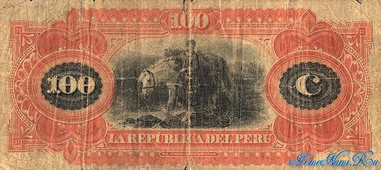 http://homonumi.ru/pic/n/Peru/P-9-b.jpg
