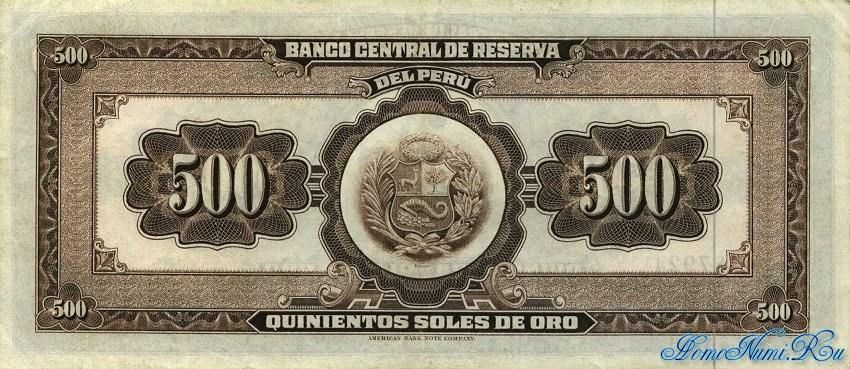 http://homonumi.ru/pic/n/Peru/P-91-b.jpg