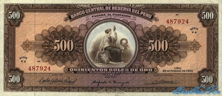 http://homonumi.ru/pic/n/Peru/P-91-f.jpg