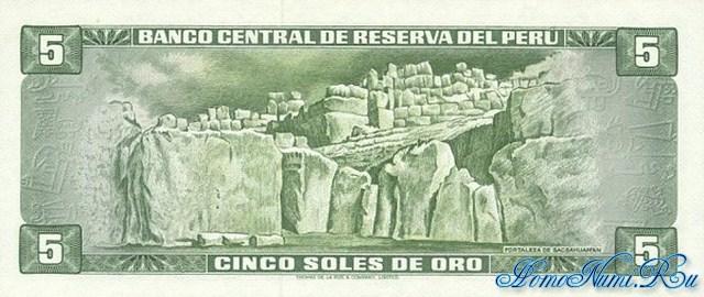 http://homonumi.ru/pic/n/Peru/P-92-b.jpg