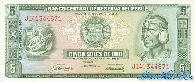 http://homonumi.ru/pic/n/Peru/P-92-f.jpg