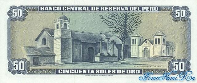 http://homonumi.ru/pic/n/Peru/P-94-b.jpg
